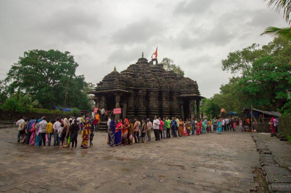 Puraatana Shivalay