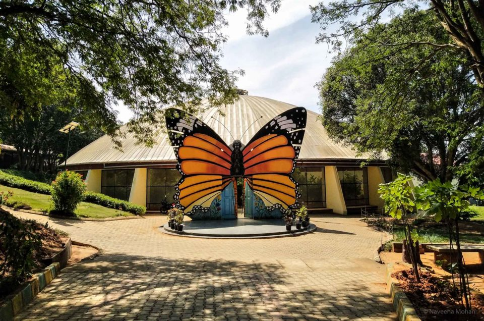 Butterfly Park, Bangalore