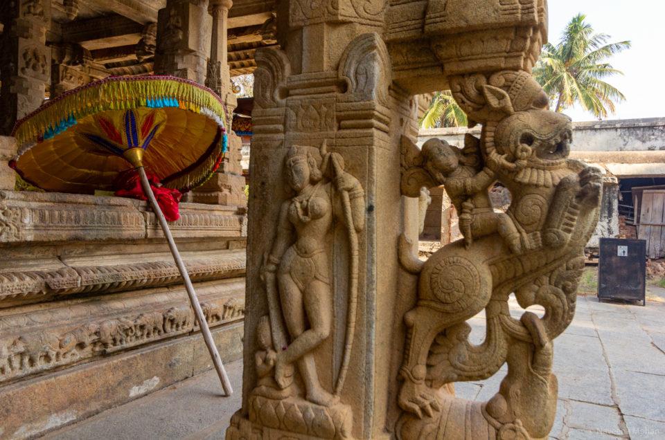 Sri Someshwara Temple